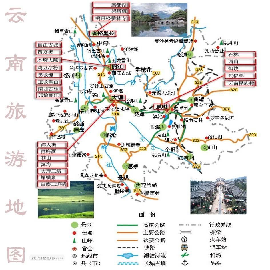 2020年云南旅游地图全图,云南旅游线路地图全图攻略