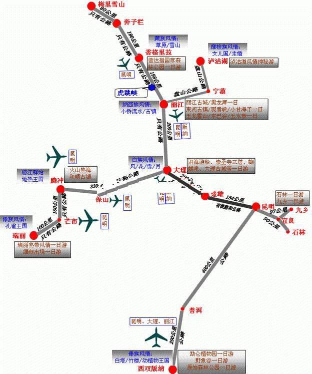 2020年云南旅游地图全图,云南旅游线路地图全图攻略  第3张