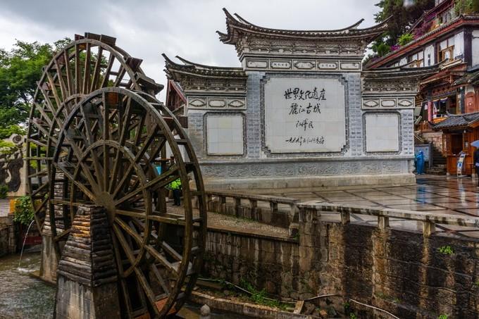 【云南大理旅游景点】——大理古城,古老而美丽