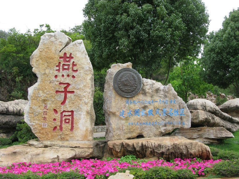 丽江旅游景点介绍及丽江旅游常见问题总结